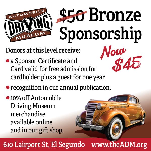 Bronze Sponsorship