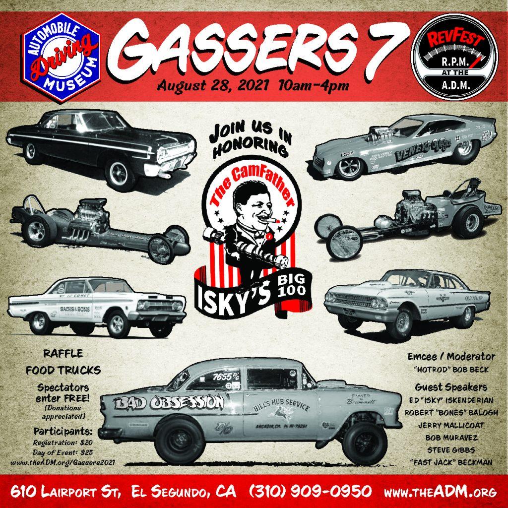 Gassers 7 in El Segundo